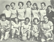 Girls' Basketball: 1957